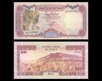 Yemen, P-28b, 100 rials, 1993