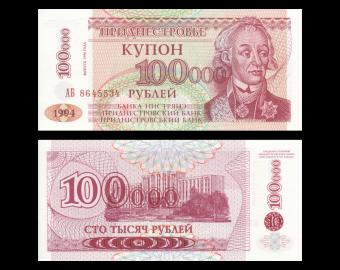 Transnistria, P-31, 100 000 rubl', 1994