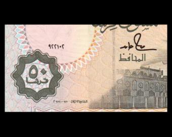 Egypt, P-058c, 50 piastres, 1992