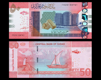 Sudan, P-76a, 50 pounds, 2018