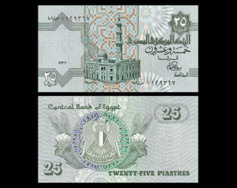 Egypt, P-054a, 25 piastres, 1980