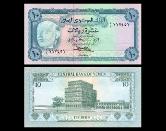 Yemen, P-13b, 10 rials, 1973