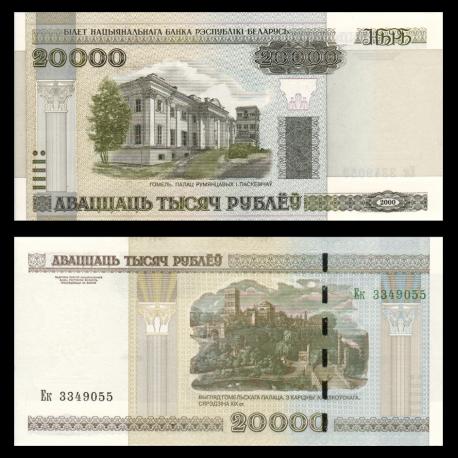 Belarus, P-31b, 20 000 rublëy, 2000