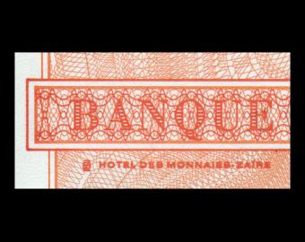 Zaïre, P-77, 100000 nouveaux zaïres, 1996