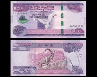 Ethiopia, P-55a, 100 birr, 2020