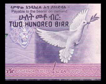 Ethiopia, P-56a, 200 birr, 2020