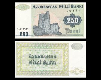 Azerbaijan, P-13b, 250 manat, 1992