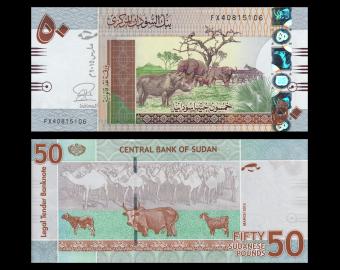 Sudan, P-75c, 50 pounds, 2015
