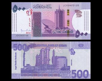Sudan, P-80, 500 pounds, 2019