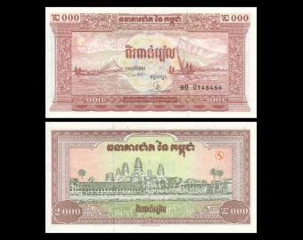 Cambodia, P-45, 2000 riels, 1995