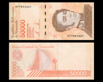 Venezuela, P-111b, 50.000 bolívares soberanos, 2019