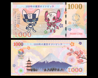 Tokyo, Olympic Games 2020,1000, fantasy note