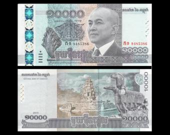 Cambodia, P-69, 10 000 riels, 2015