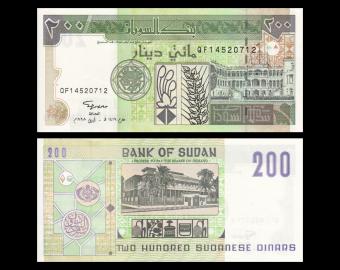 Sudan, P-57b, 200 dinars, 1998