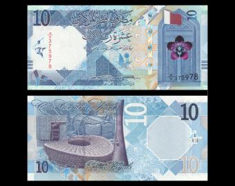 Qatar, P-34, 10 riyals, 2020