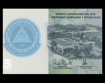Nicaragua, P-219, 5 cordobas, polymer, 2019 (2020)