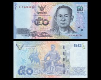 Thailand, P-119(2), 50 baht, 2013
