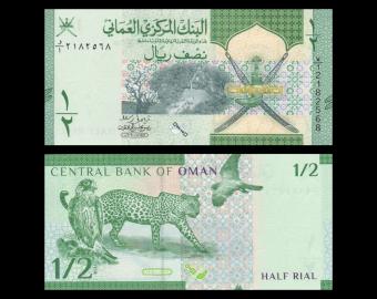 Oman, P-51, 1/2 rial, 2020
