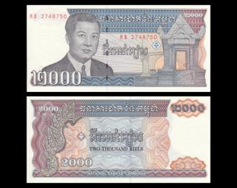 Cambodia, P-40, 2000 riels, 1992