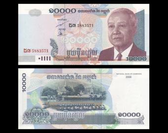 Cambodia, P-56c, 10 000 riels, 2006