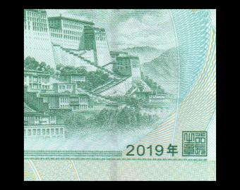 China, P-916a, 50 yuan, 2019