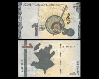 Azerbaïdjan, P-New, 1 manat, 2020