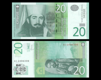 Serbia, P-55b, 20 dinara, 2013