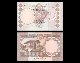 Pakistan, P-27i, 1 roupie, 1994-2001