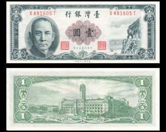 Taiwan, P-1971b, 1 yuan, 1961