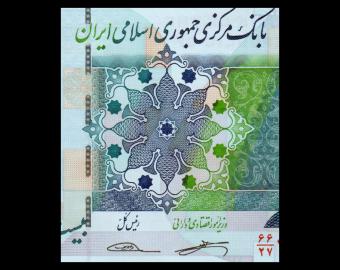 I, P-153b, 20.000 rials, 2017