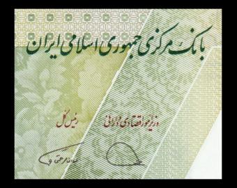 I, P-new, 100.000 rials, 2021