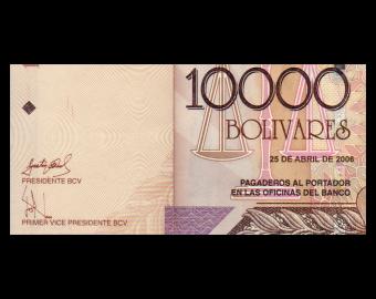 Venezuela, P-085e, 10 000 bolivares, 2006