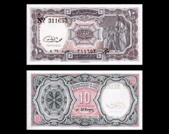 Egypt, P-184b, 10 piastres, 1986-96