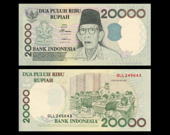 Indonesia, P-138e, 20 000 rupiah, 2002