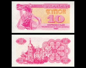 Ukraine, P-084b, 10 karbovantsiv, 1991