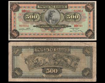 Greece , P-102, 500 drachmai, 1932, TB / Fine
