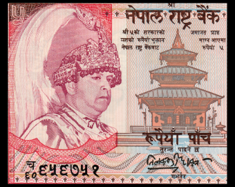 Nepal, P-53a, 5 rupees, 2001-2005