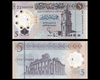 Libya, P-new, 5 dinars, 2021, Polymer