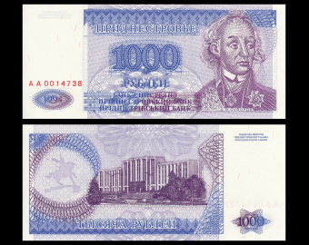 Transnistria, P-26, 1 000 roubles, 1994