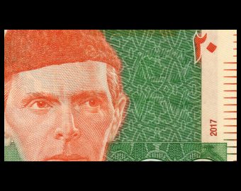 Pakistan, P-55k2, 20 rupees, 2017