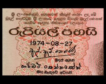 Ceylon, P-073Aa, 5 rupees, 1974