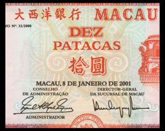 Macau, P-076b1, 10 patacas, 2001, Banco Nacional Ultramarino