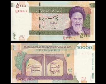 I, P-155b, 50.000 rials, 2019