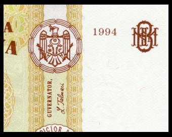 Moldova, P-08a, 1 leu, 1994
