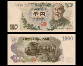 Japan, P-96b, 1.000 yen, 1963