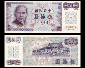 Taiwan, P-1982, 50 yuan, 1972, SPL / A-UNC