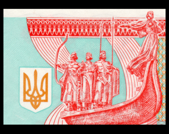 Ukraine, P-093b, 5000 Karbonvantsiv, 1995