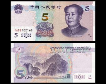 Chine, P-New05, 5 yuan, 2020