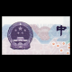 China, P-New05, 5 yuan, 2020