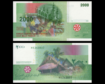 Comores, p17c, 2 000 francs, 2005
